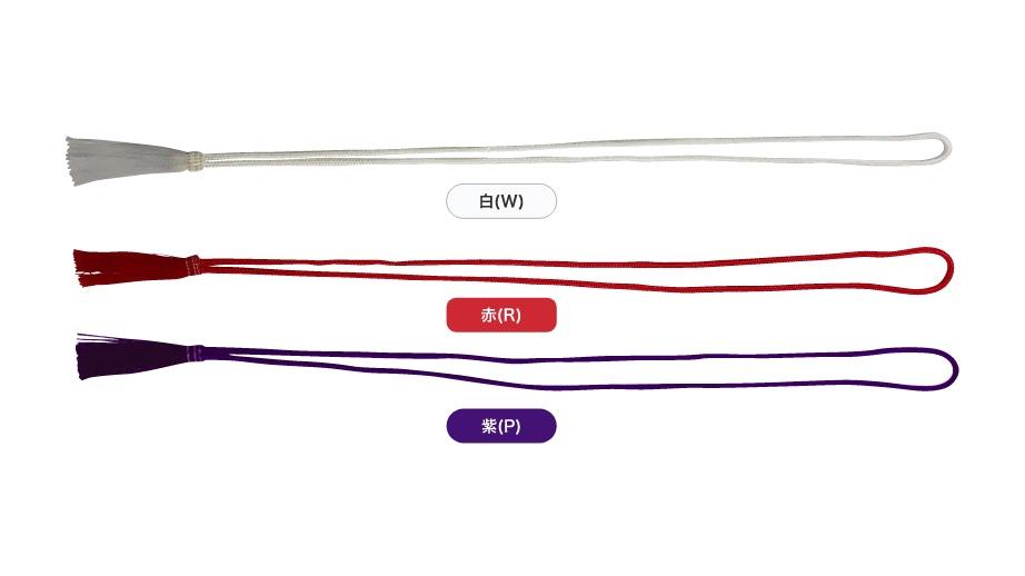 人10房紐(白×色物で1組)の1目の画像
