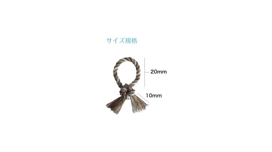 ミニ(3mm)叶え結びの3目の画像